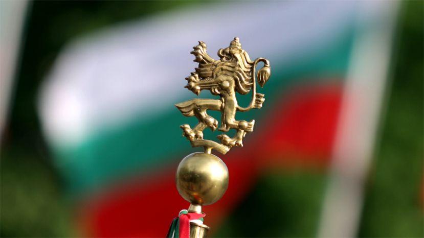 Българската (не)зависимост