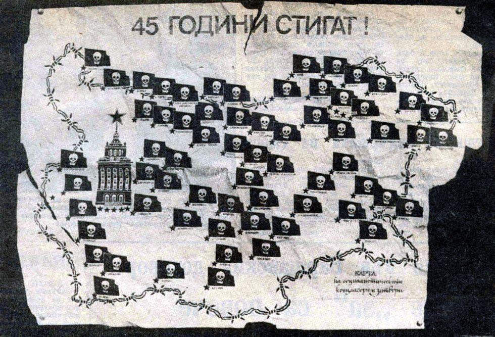 Bulgaria - politikogeografski review