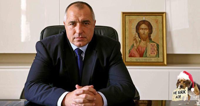 оклеветена България