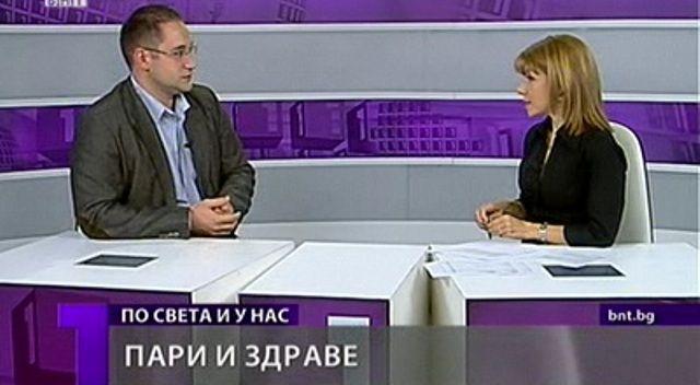 България абсурдите на живота