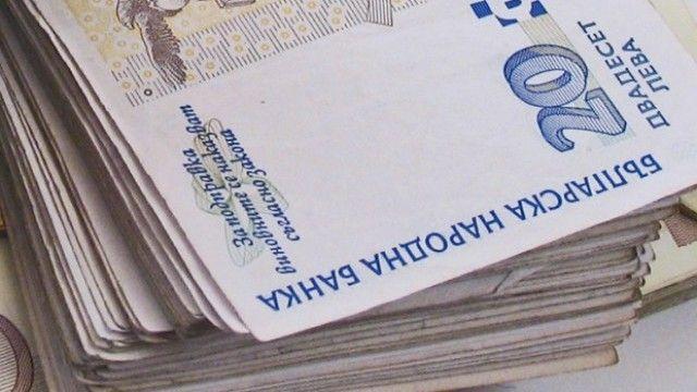 пари и власт