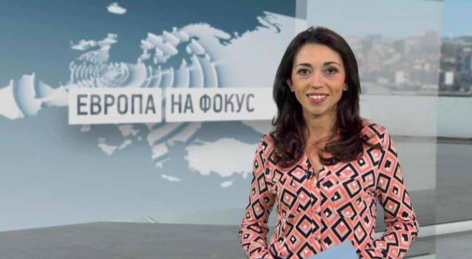 Даря Попова-Витцел