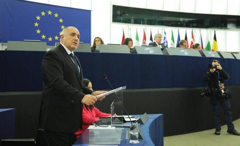 Бойко Борисов представи приоритетите