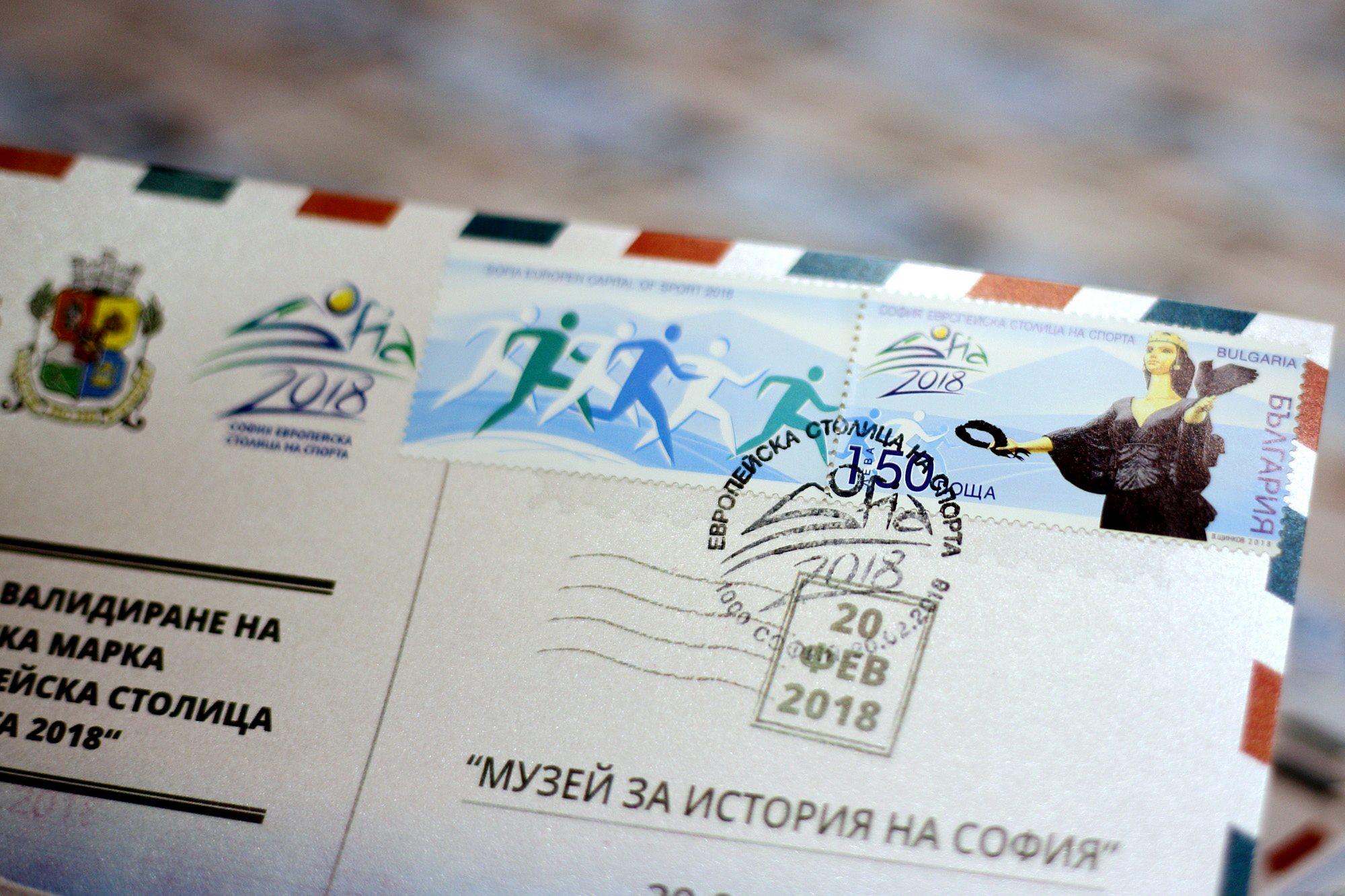 Промени ли се нещо в България?