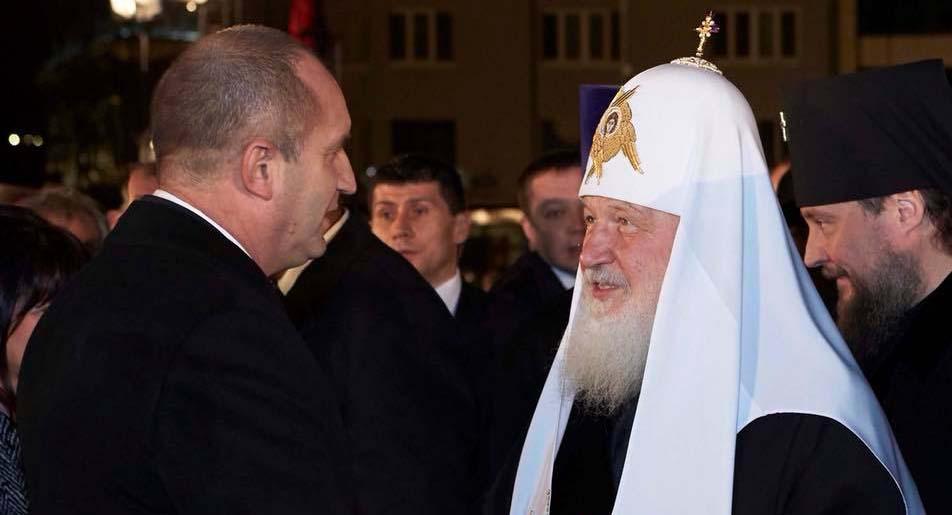 Негово Светейшество Московския патриарх Кирил и президентът Румен Радев