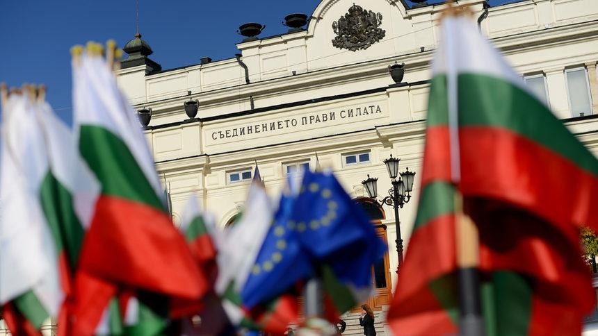 България като беззащитна жертва