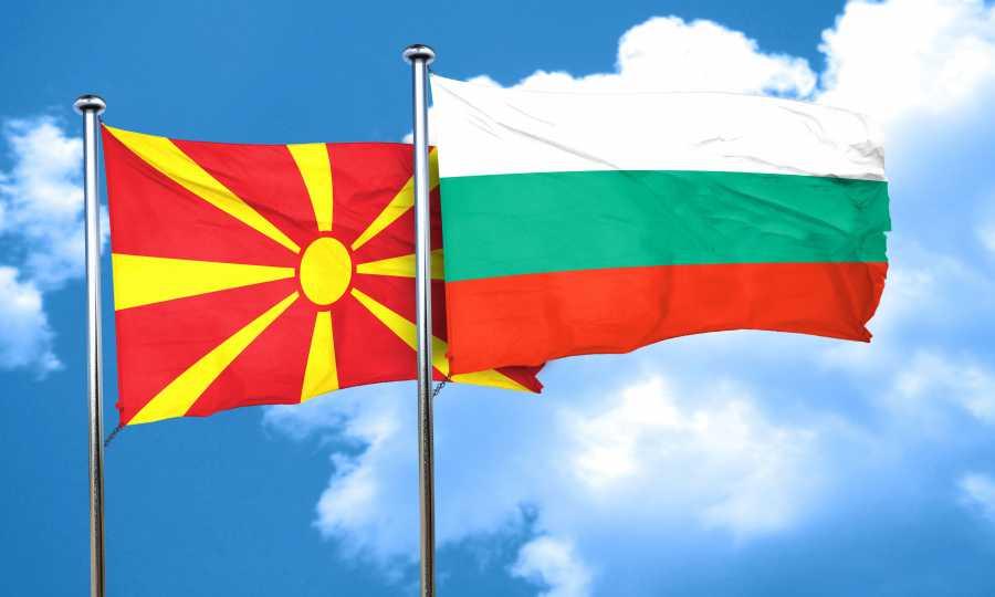 Hапрежение между България и Македония