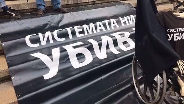 Протести с искане за оставката на Валери Симеонов