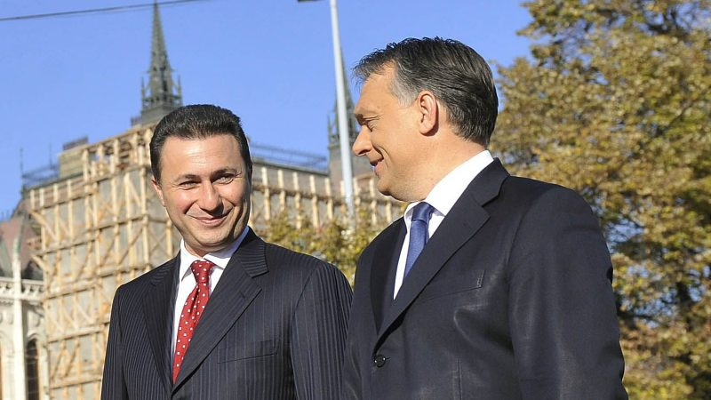 Никола Груевски и Виктор Орбан