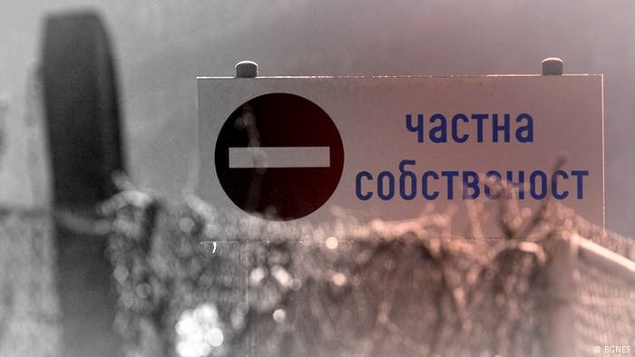 Как виждат България отвън