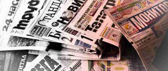 Много медии в България се владеят от олигарси