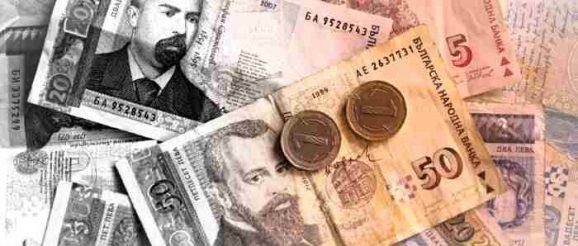 парите на българските партии