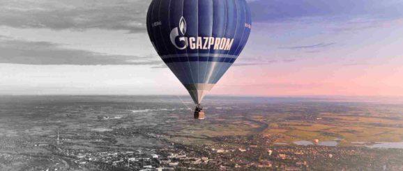 """""""Газпром"""" направи подарък на България"""