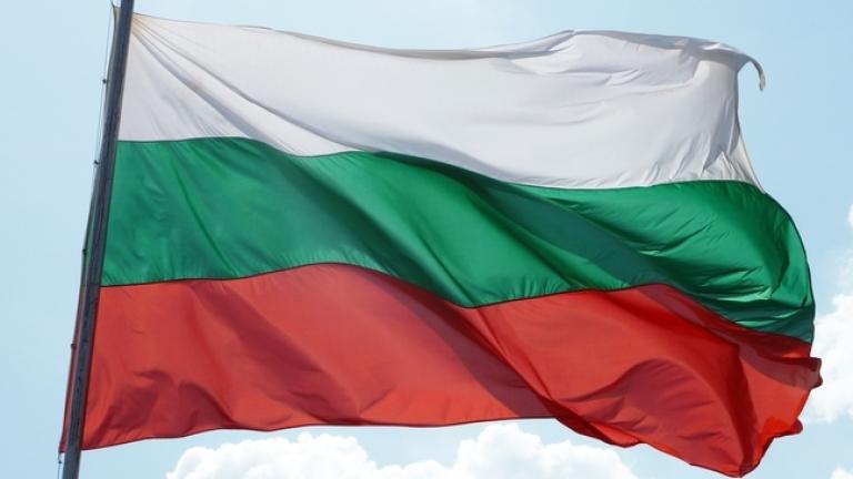Българите - на свършване