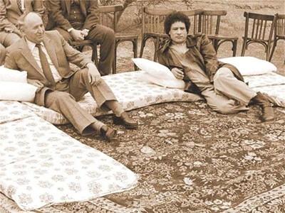 Муамар Кадафи & Български Награди