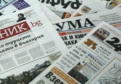 """Верижна реакция """"Асеновградски новинар"""""""
