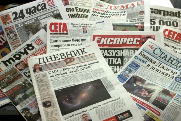 Няма значение какво пишат вестниците...