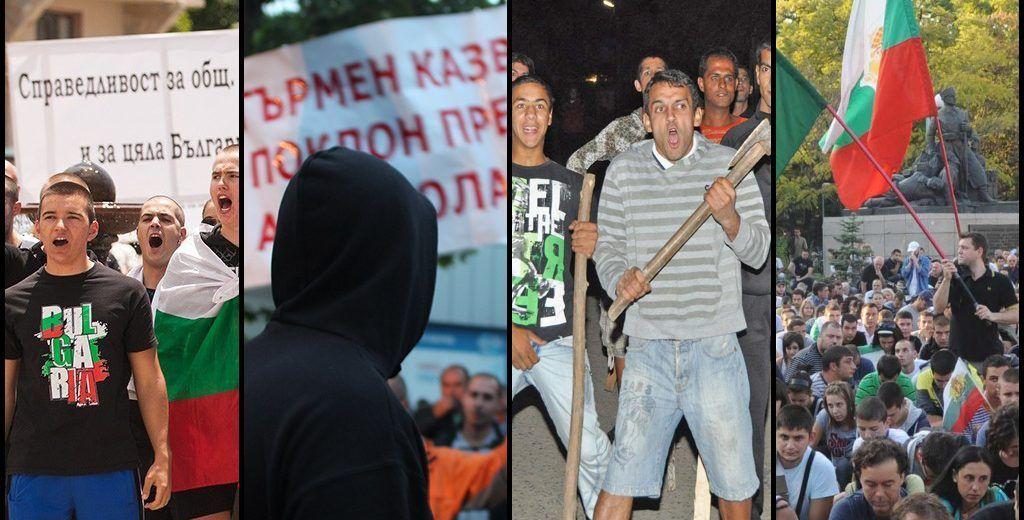 99 причини да остана в България