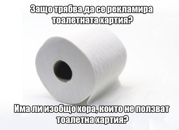 ТЪПИЗМИ