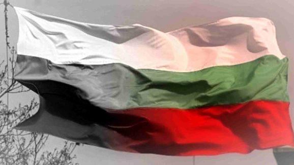 България - Голямото българско залъгване