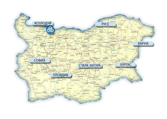 България се събуди! ОСАКАТЕНА БЪЛГАРИЯ