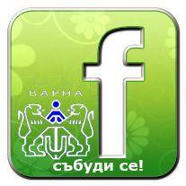 Варна може да защити Морската си градина!
