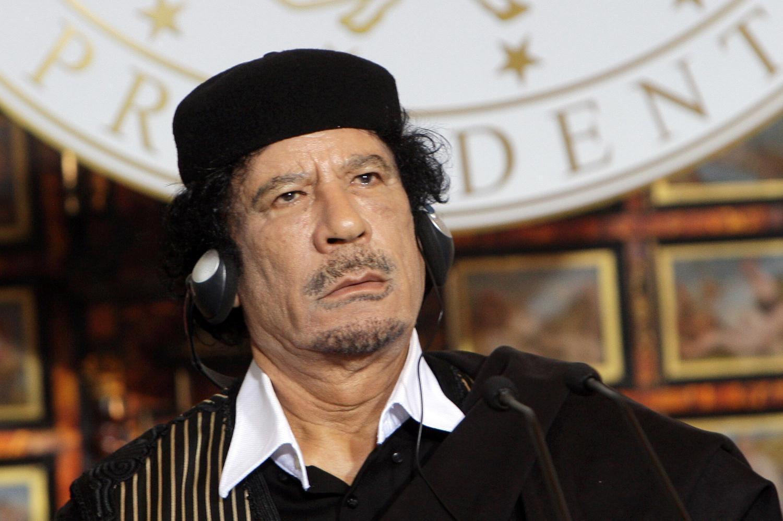 Либия Муамар Кадафи