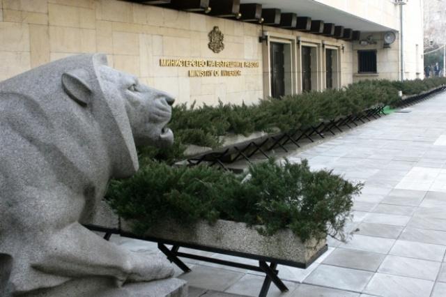 135 години България
