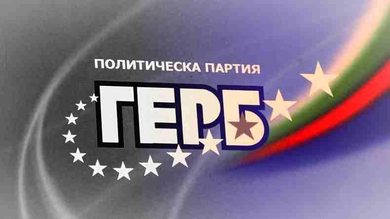 Тъжно…избори 10 май