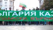България си е все същата