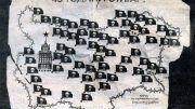 Българската история