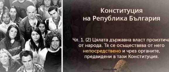 България няма мафия