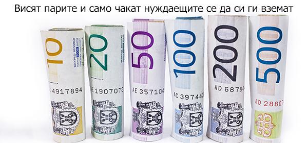 Как могат да откраднат парите ви през Интернет