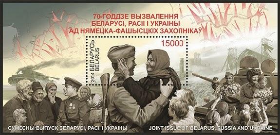 Руснаците не могат да живеят в мир