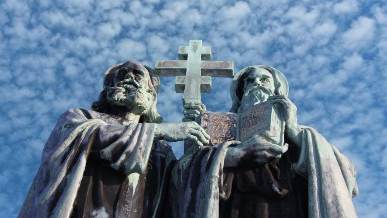 Day of the Apostles St. Cyril and St. Methodius