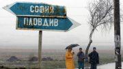 България корупцията