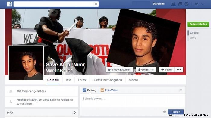 Save Ali-Al Nimr