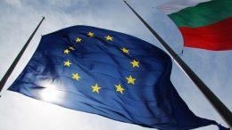 Европейският мониторинг