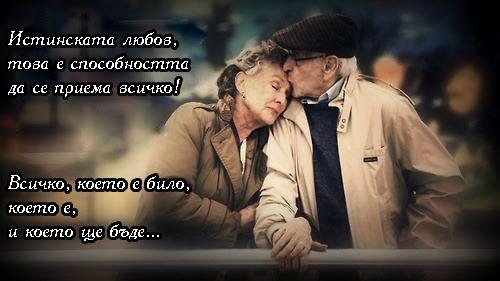 Неизказана любов