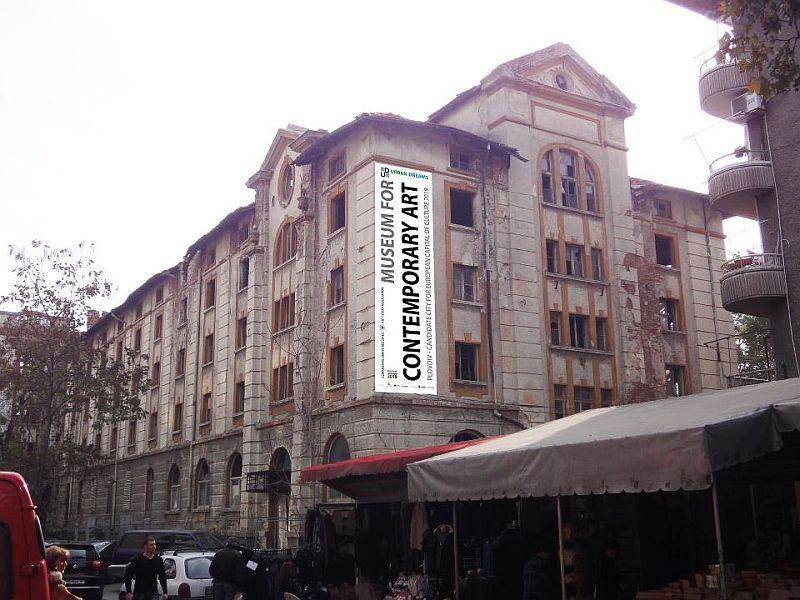 Пловдивски тютюневи складове
