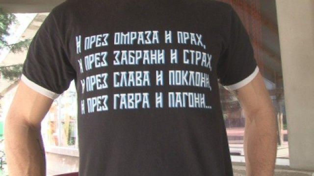 Ангел Калеев тениска
