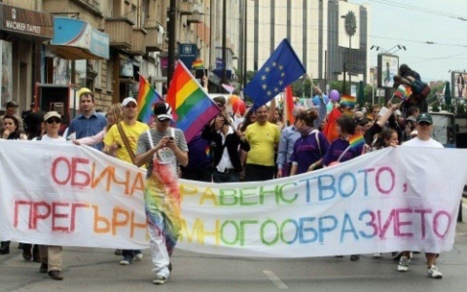 Sofia Gay Pride