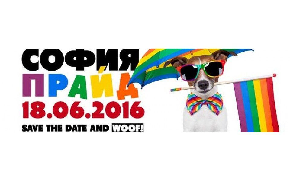 sofia pride 2016
