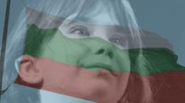 Bulgarija_На изборите България