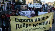 Негостоприемна страна България