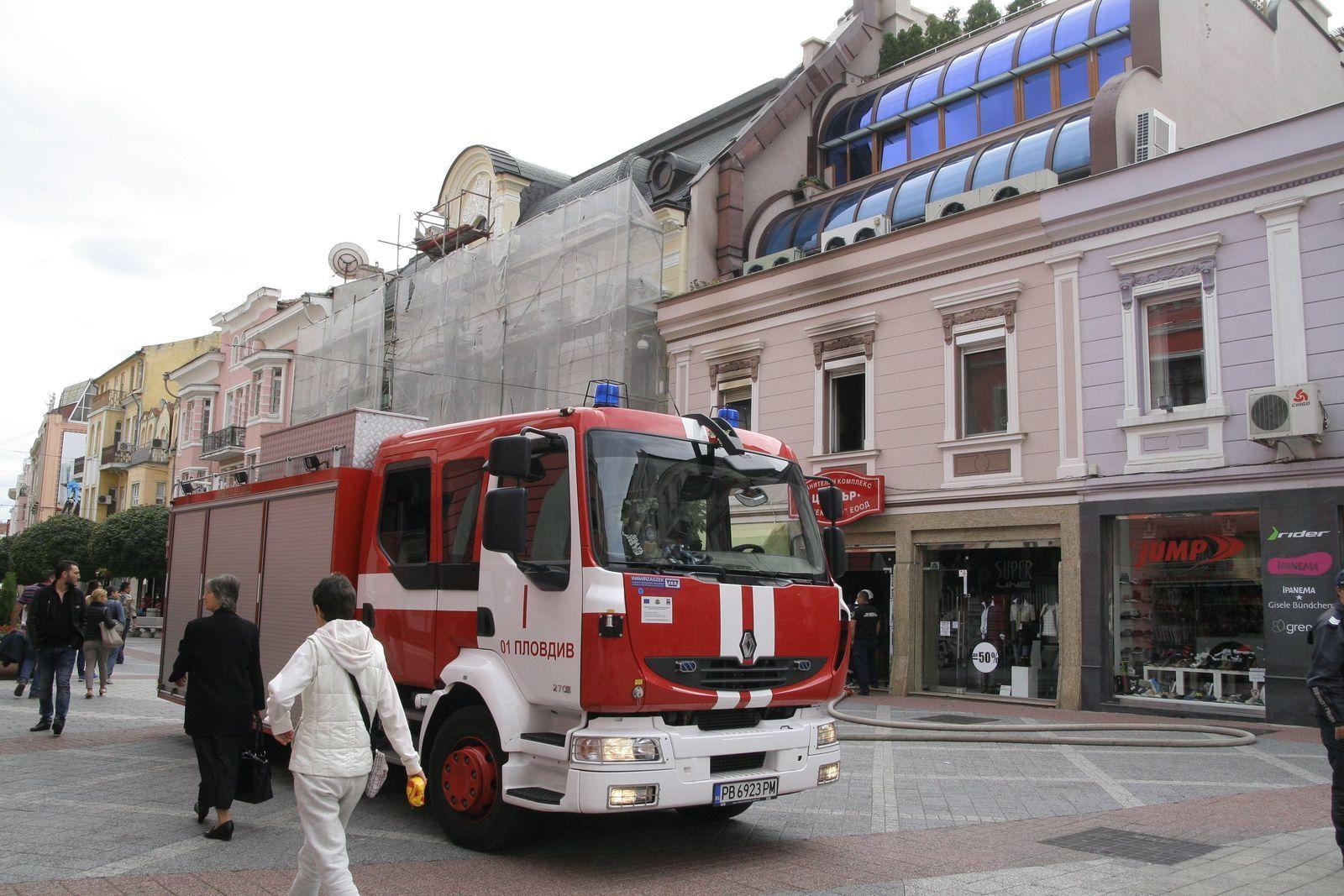 Емблема на обществото Plovdiv