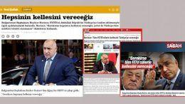 """Турските медии отразиха достойно казуса """"Бююк"""""""