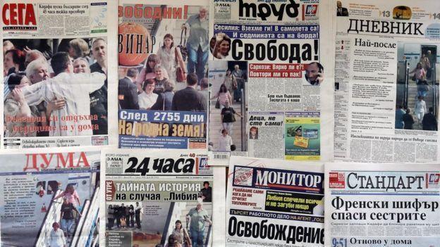 Истината е друга в България