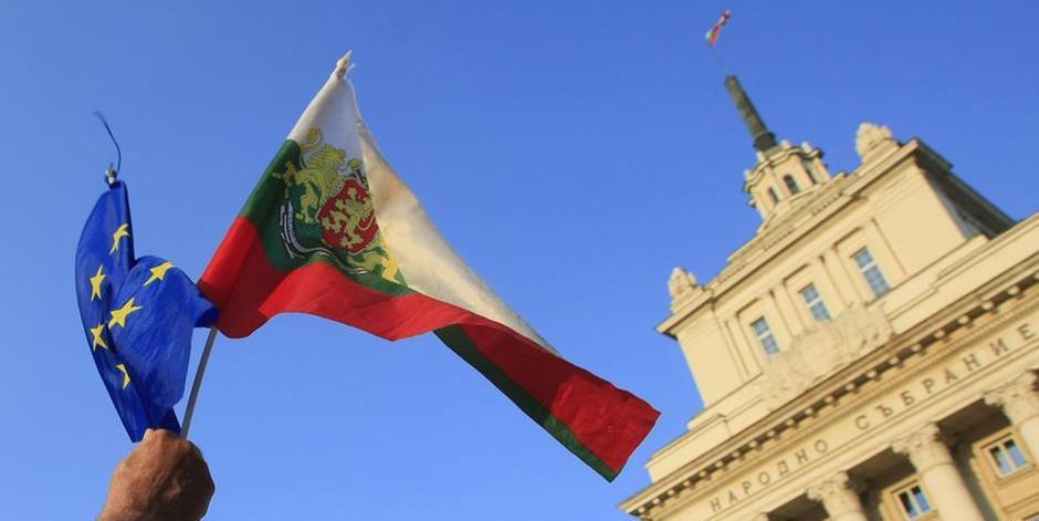 След 10 години еврочленство България