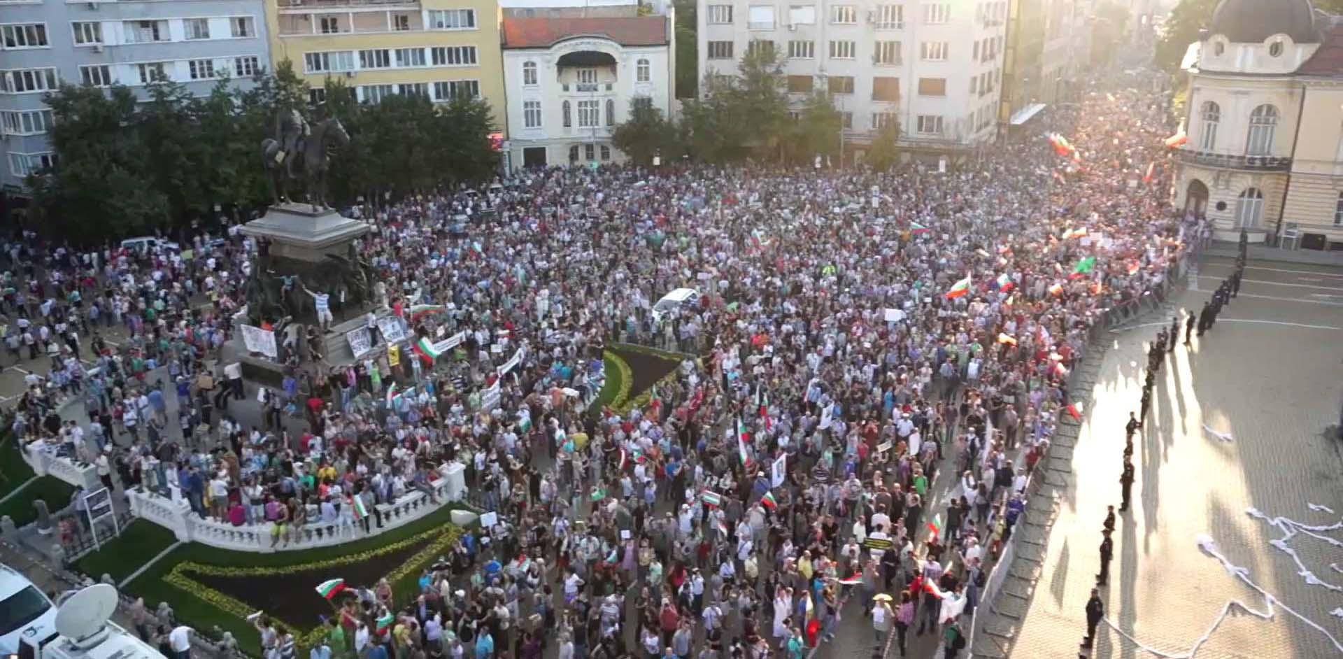 Протестите от 1997